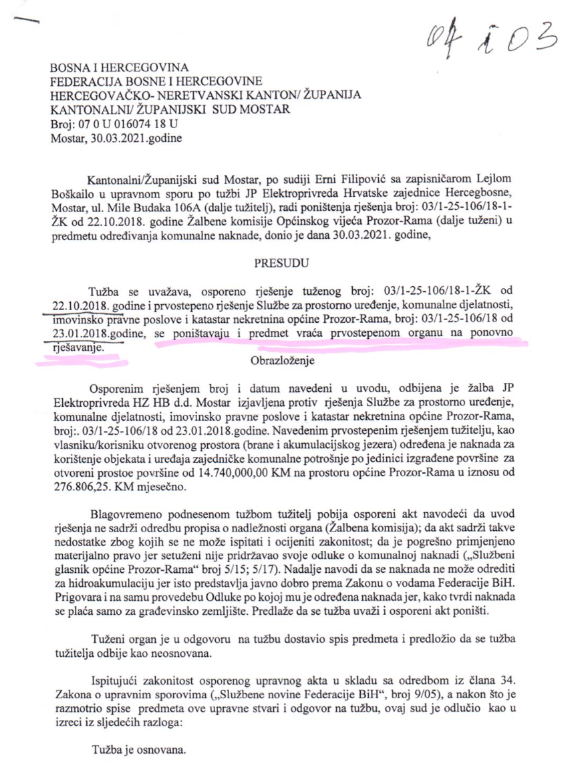 opcina_prozor-rama_tuzba_za_komunalnu_naknadu_ep-hz-hb_1.png